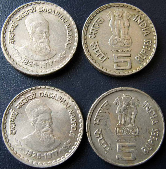 DIMPLE COINS COLLECTION: Republic India Mule Coins