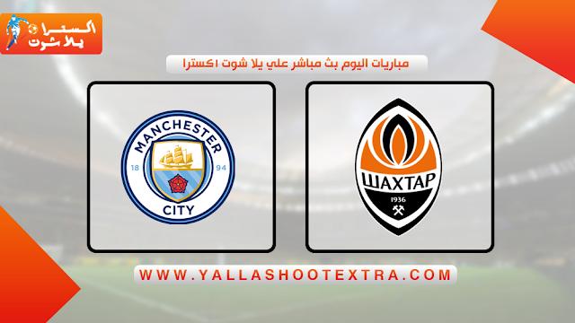 مباراة مانشستر سيتي و شاختار 26-11-2019 في دوري ابطال اوروبا