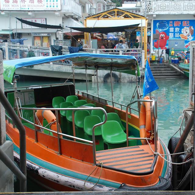 Tai O Boat Excursion
