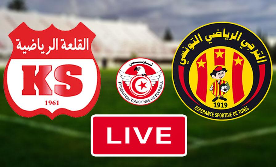 بث مباشر | مشاهدة مباراة القلعة الرياضية و الترجي الرياضي التونسي في كأس تونس