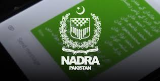 re-verification-of-nadra-cnic-starts