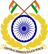 CRPF Head Constable Recruitment 2016