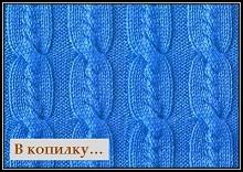 uzori s kosami dlya vyazaniya spicami shema i opisanie uzora