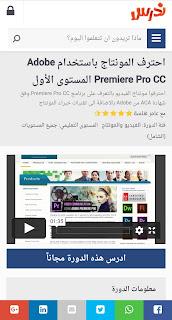أقوى وافضل 5 مواقع عربية لتعلم الهكر والاختراق - learn hacker and penetration.