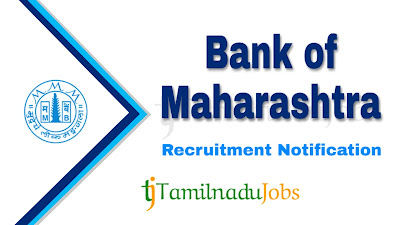 Bank of Maharashtra Recruitment notification 2021, govt jobs for graduate, central govt jobs, banking jobs, bank jobs