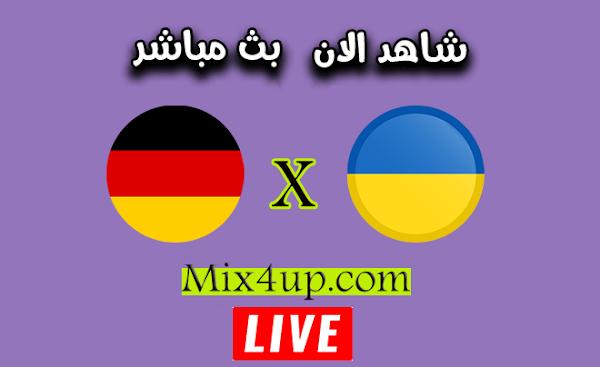 نتيجة مباراة ألمانيا واوكرانيا لايف اليوم بتاريخ 10-10-2020 في دوري الأمم الأوروبية