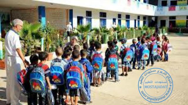 الدخول المدرسي... المخاض العسير في زمن كورونا