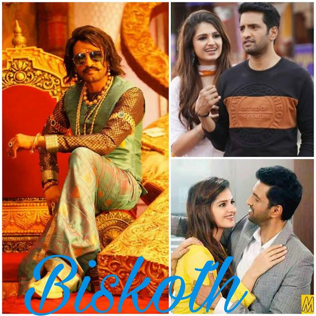 Biskoth Tamil Movie Download Tamilrockers