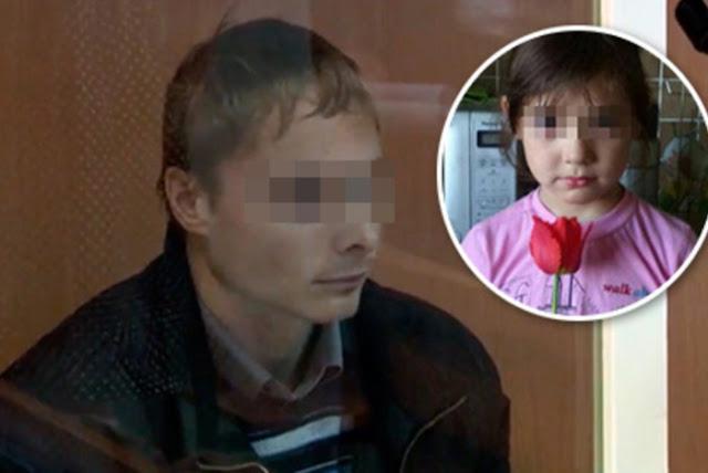 Отчима осудили пожизненно за изнасилование и убийство 9-летней падчерицы