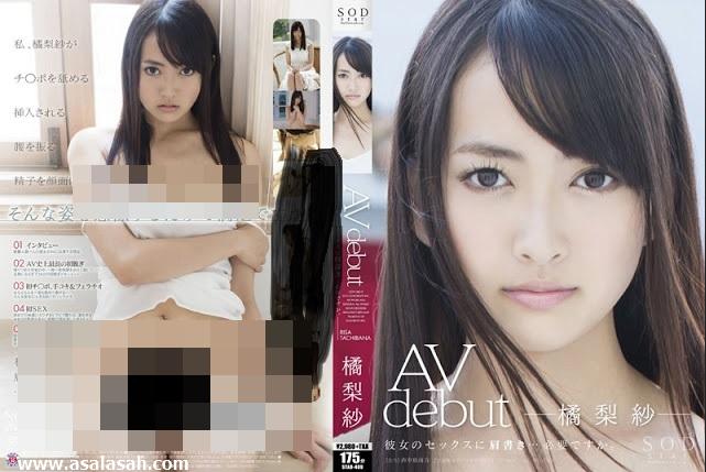 mantan akb48 jadi bintang film dewasa | asalasah.com