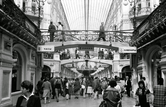 Moscou, Goum, © L. Gigout, 1990