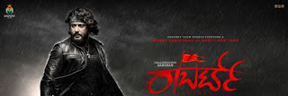 "Darshan new movie ""Robert"" trailer out in YouTube"
