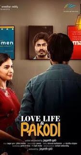 love life and pakodi movie in telugu