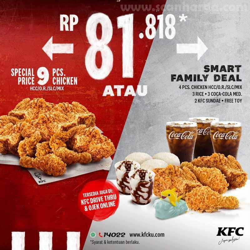 KFC Weekend