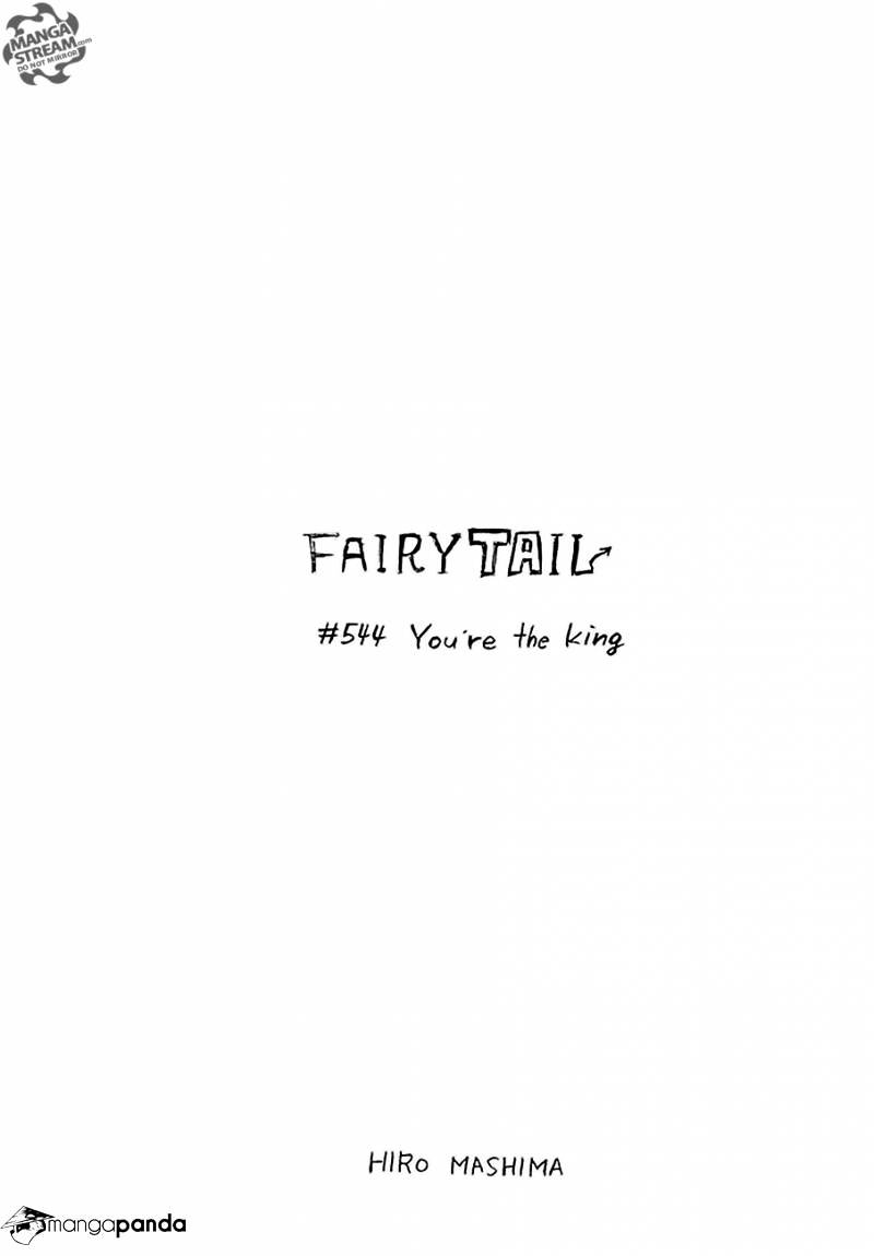 FairyTail- Ch. 544 - You're The King