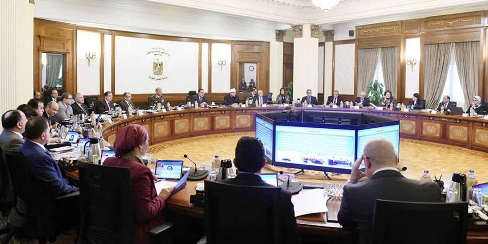 مجلس الوزراء: إجازة غدا الخميس للعاملين بالحكومة والقطاعين العام والخاص وقطاع الأعمال بسبب توقعات الطقس السيىء