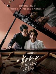 Sinopsis pemain genre Drama When the Devil Calls Your Name (2019)