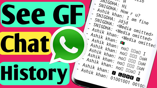 How To See Girl Friends WhatsApp Chat