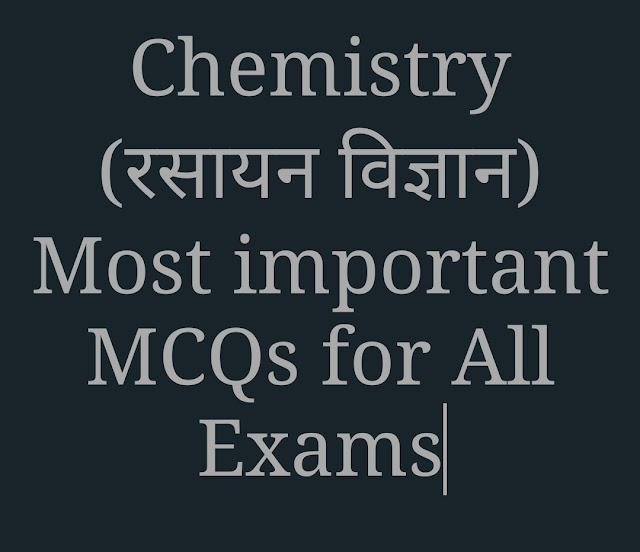 Chemistry (रसायन विज्ञान) Most important MCQs for All Exams