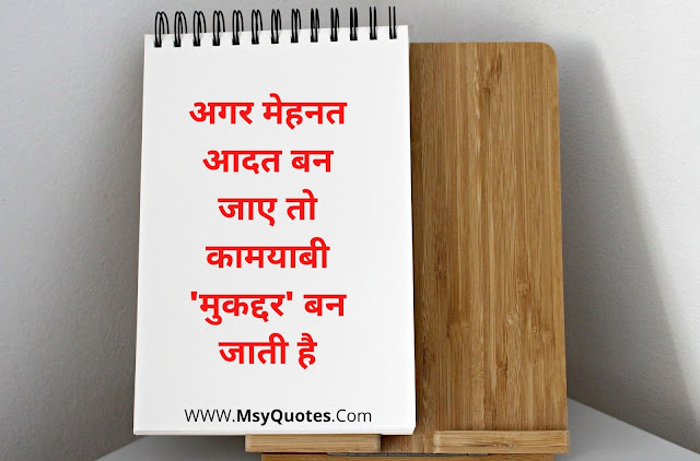 truth of life quotes in hindi, best hindi lines on life