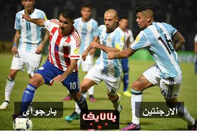 مشاهدة مباراة الارجنتين وباراجواي اليوم بث مباشر في بطولة كوبا أمريكا 2019