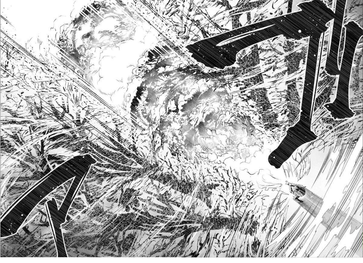 อ่านการ์ตูน Nido Tensei Shita Shounen wa S Rank Boukensha Toshite Heion ni Sugosu-zense ga kenja de eiyuu datta boku wa raisede wa jimini ikiru ตอนที่ 16 หน้าที่ 7