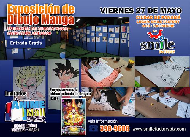 Afiche de exposición de manga