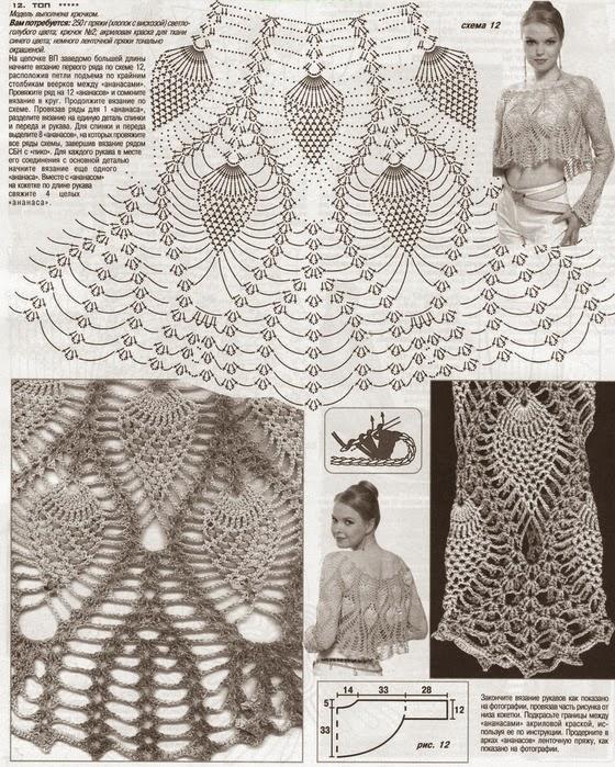 Bolero lila con diseño de piñas | Crochet y Dos agujas - Patrones de ...
