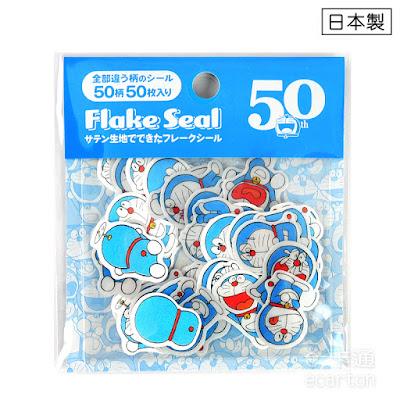 哆啦a夢50周年紀念商品_哆啦A夢緞面布質貼紙