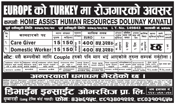 Jobs in Europe for Nepali, salary Rs 45,324