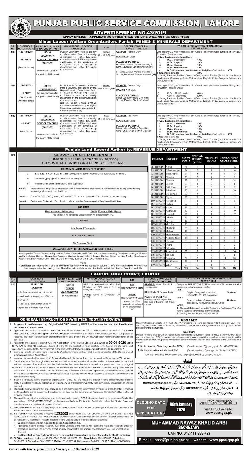 PPSC Jobs 2020   Latest Jobs in Punjab Public Service Advertisement No. 43 2019
