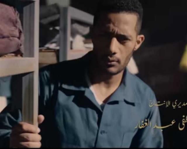 مسلسل البرنس   الحلقه الثامنة والعشرون 28 بطولة محمد رمضان   Prince Series - Episode 28