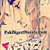 Meri Mohabbtain Teri Aqedatain By Sajal Ali Urdu Novel Free Download Pdf
