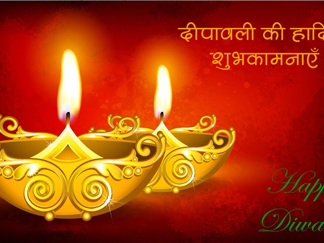 Diwali Images with Greetings 2017