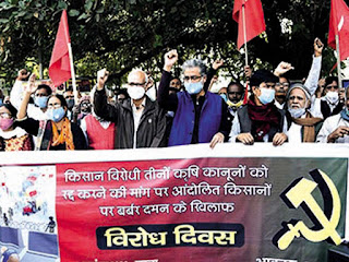protest-will-continue-cpi-ml