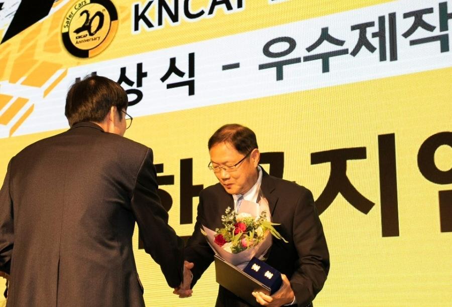 쉐보레, 차량안전도 향상 공헌 인정 '우수제작사상' 수상