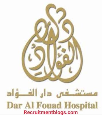 Medical Claims Auditor At Dar Al-Fouad Hospital  Medicine / Dentistry / Pharmacy Vacancy