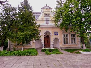 Стрый. Центр творчества детей и юношества и малая академия наук