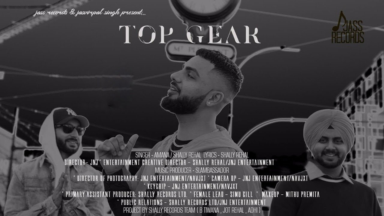 TOP GEAR LYRICS-AMNA & SHALLY REHAL-LyricsOverA2z
