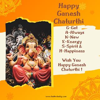 Happy-Ganesh-Chaturthi-2020-Ganesh-Puja-Vinayaka-Chaturthi