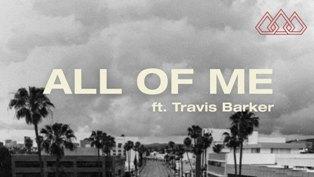 All of Me Lyrics - The Score, Travis Barker