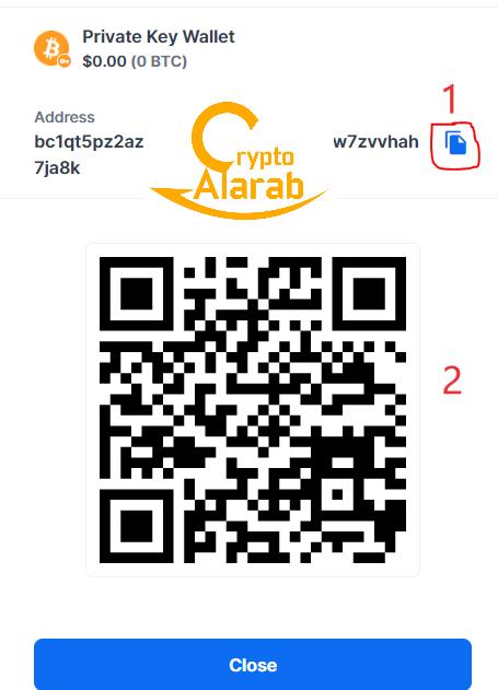 طريقة الإيداع في محفظة بلوكتشين blockchain