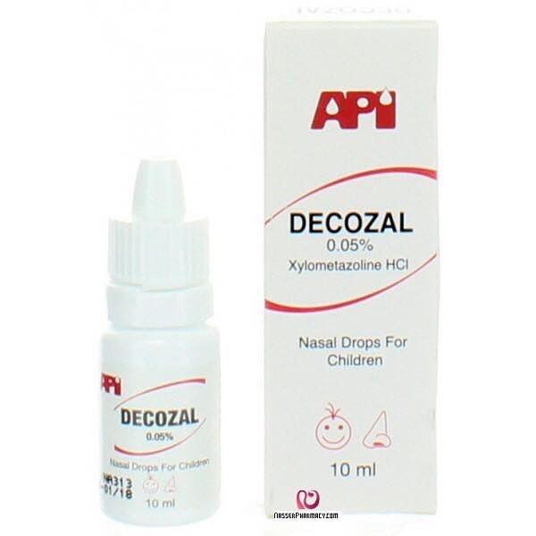 سعر ودواعي استعمال ديكوزال Decozal للأنف