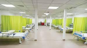 الْمستشفى يُحدّثُ عن ميزاته