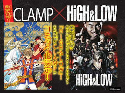 """HiGH&LOW g-sword"" de las Clamp."