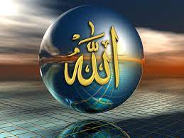 ALLAH'I Bilmeye Yüz Delil