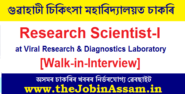 GMCH Recruitment 2020: Apply for Research Scientist-I Post @VRDL