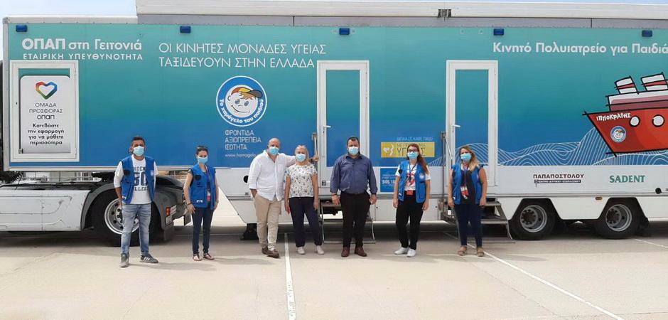 73 δωρεάν προληπτικές ιατρικές / οδοντιατρικές εξετάσεις σε 81 παιδιά πραγματοποιήθηκαν στη Σαμοθράκη