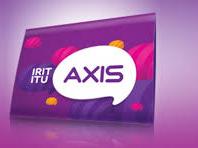 Cara Stop (UNREG) Berlangganan RBT Axis Terbaru September 2018