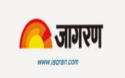 Jagran Bihar